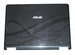 Asus X71SL LCD Cover